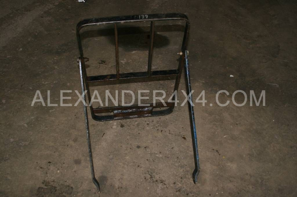 Tractor Grill Guard For Trailer : Ford grill guard for sale northern ireland